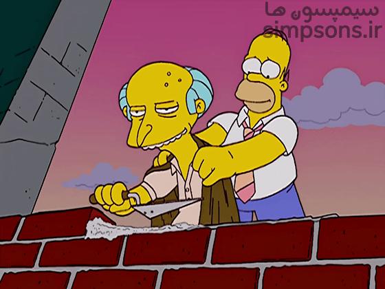 سیمپسون ها - فصل 14 - قسمت 15: سی ای دوه (مدیر عامل اجرایی)