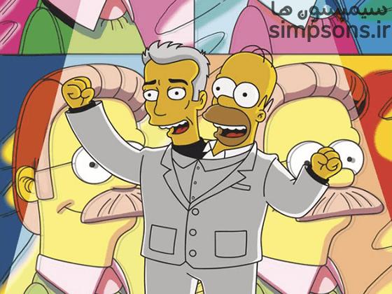 سیمپسون ها - فصل ۱۴ - قسمت ۱۸: رفیق، مزرعه ی من کو؟
