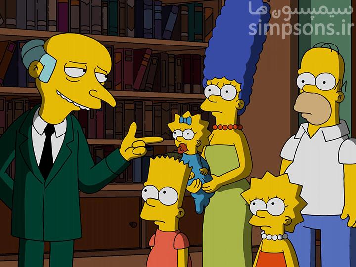 سیمپسون ها - فصل 28 - قسمت 1: نمایش تئاتر مونتی برنز