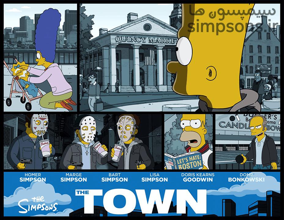 سایت فارسی سیمپسون ها - فصل ۲۸ - قسمت ۳: شهر