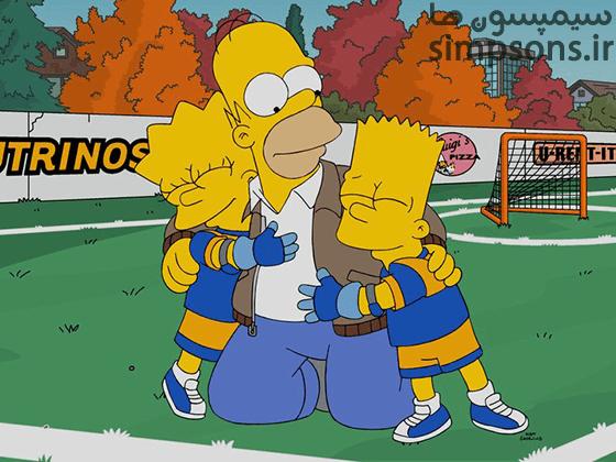 سیمپسون ها - فصل 28 - قسمت 6: غنچه ها باز خواهند شد