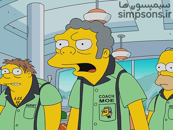 سیمپسون ها - آواز در مسیر بازی