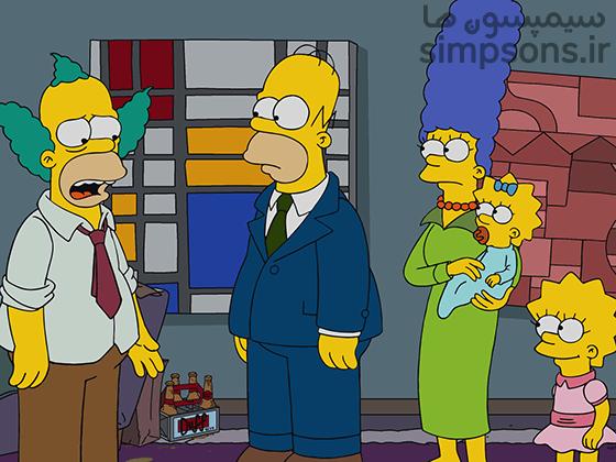 سیمپسون ها - فصل ۲۹ - قسمت ۱۴: ترس های یک دلقک