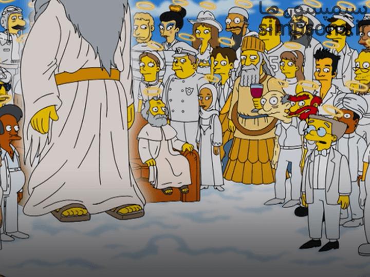 سیمپسون ها - فصل ۳۰ - قسمت ۳: راه من، یا بزرگراه بهشت