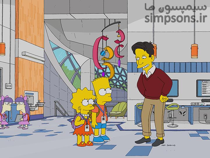 سایت فارسی سیمپسون ها - فصل ۳۱ - قسمت ۱۲: علم آموزی غلط لیسا سیمپسون