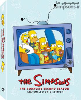 فصل 2 سیمپسون ها
