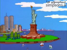 شهر نیویورک در مقابل هومر سیمپسون