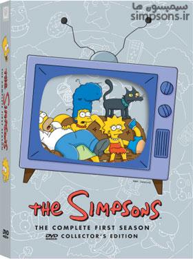 فصل 1 سیمپسون ها