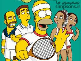 تهدید تنیس