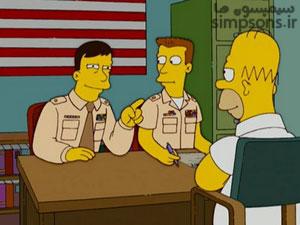 هومر به ارتش می پیوندد
