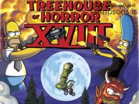 خانه درختی وحشت 18