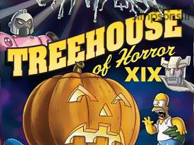 خانه درختی وحشت 19