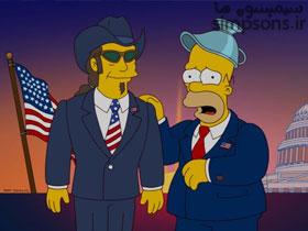 بحثهای بیمنطق سیاسی، با هومر سیمپسون
