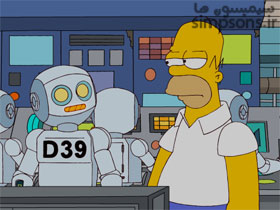 آنها روبات هستند