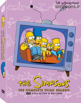 فصل 3 سیمپسون ها