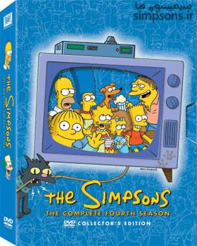 فصل 4 سیمپسون ها