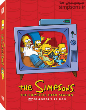 فصل 5 سیمپسون ها