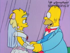 عروسی لیسا
